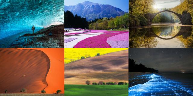 أكثر المناطق جمالاً حول العالم