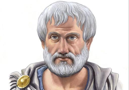 أرسطو