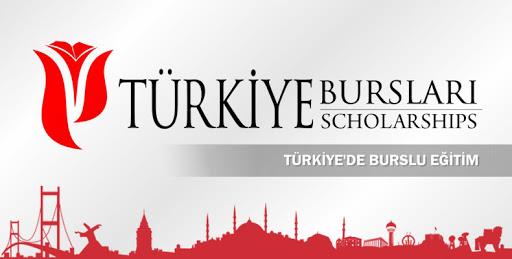 المنحة التركية 2022