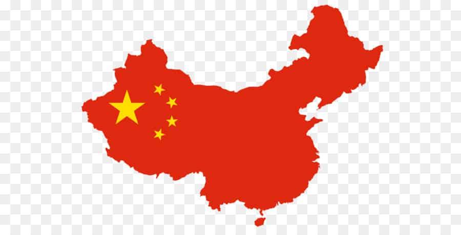 الحكومة الصينية 2021