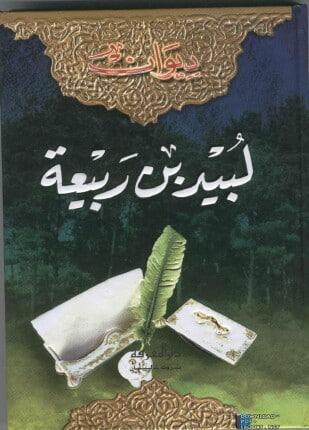 أفضل الكتب