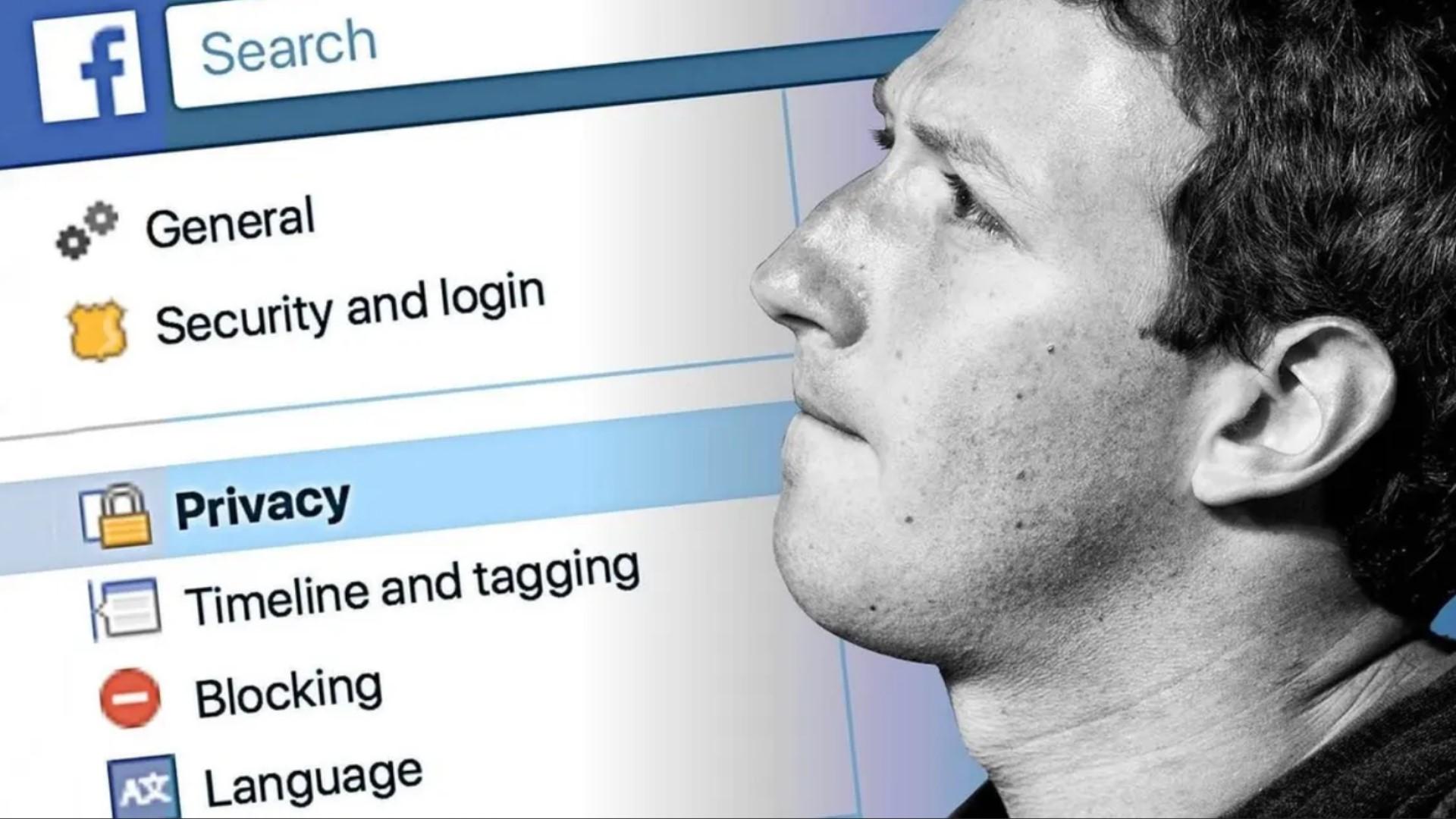 لماذا تخشى فيسبوك من ميزة الخصوصية الجديدة في iOS 14؟