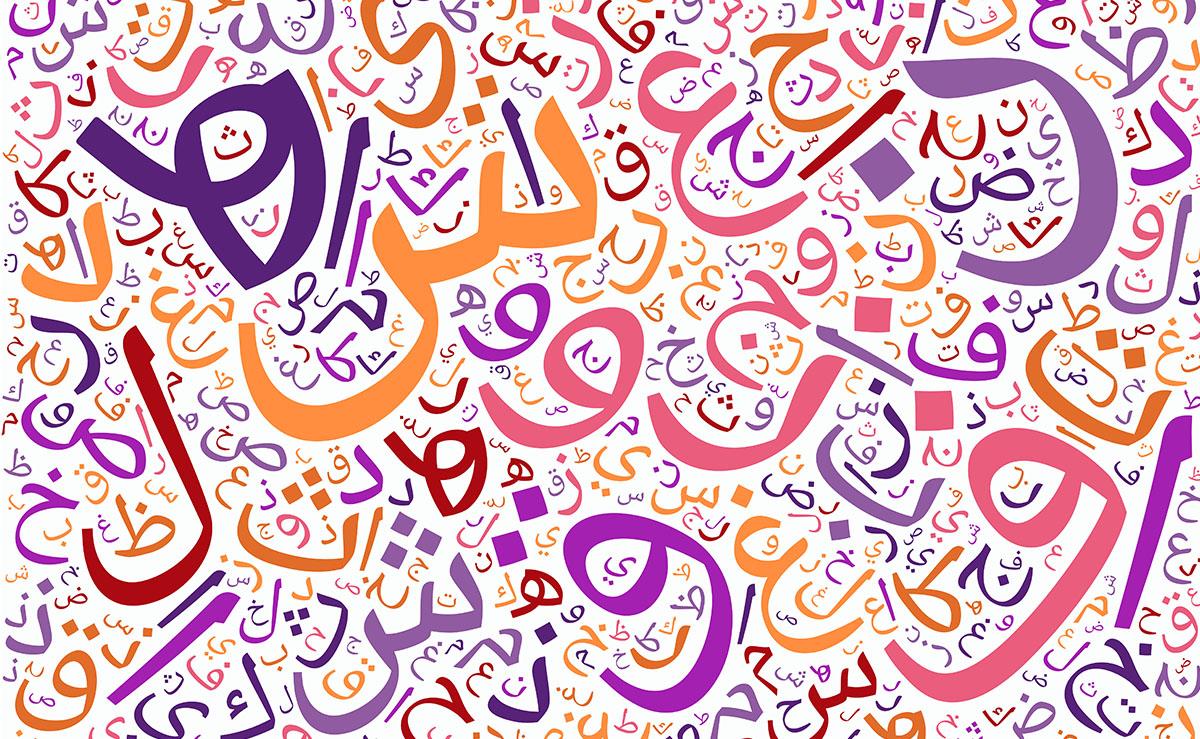 اللغة العربية .. كيف كانت تلفظ قبل 6 آلاف عام