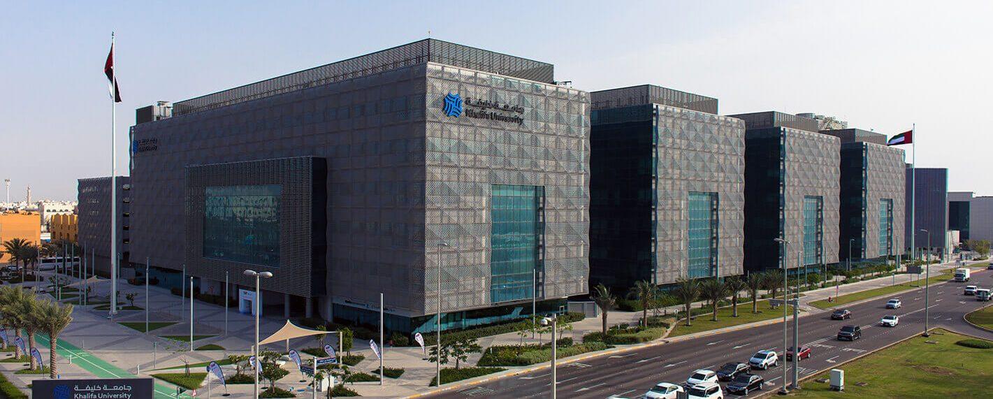 منحة جامعة خليفة 2022
