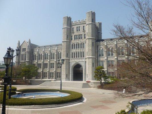 منحة جامعة كوريا الجنوبية أو منحة جامعة سيول 2022