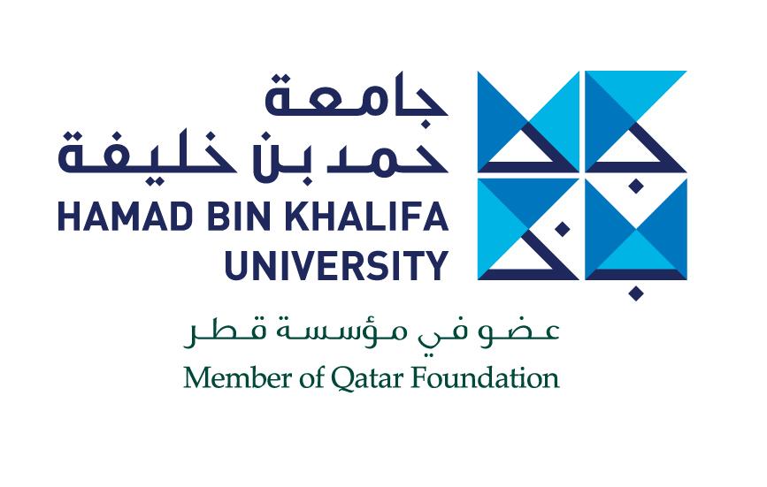 منح دراسية في قطر ممولة بالكامل منح بدون شهادة اللغة منح جامعة حمد بن خليفة